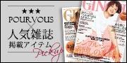 magazine_left.jpg