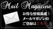 /left/mail_side.jpg