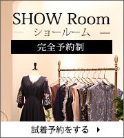 /showroom_pc.jpg
