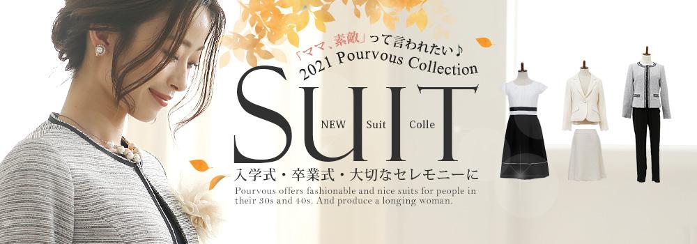 slider_suit2021.jpg
