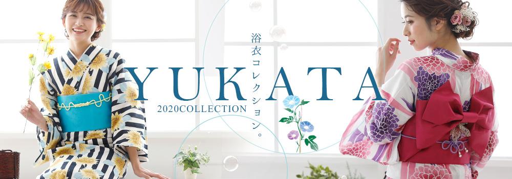 yukata_slider.jpg